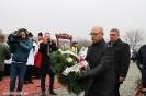 32 Rocznica Męczeńskiej Śmierci bł. ks. Jerzego Popiełuszki - 18.10.2016r Włocławek-2